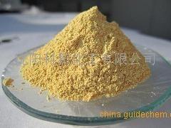 邻甲酚酞(黄CP)产品图片