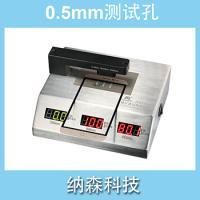 IR油墨测试仪NS550D产品图片