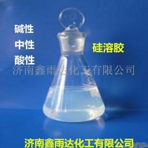 硅溶胶   硅溶胶山东销售公司