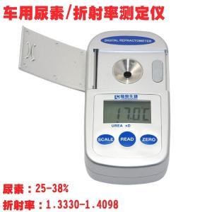 尿素溶液浓度计CNN25柴油机车用尿素浓度检测仪器