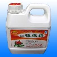 辣椒精生产厂家 产品图片