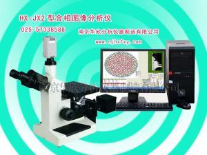 金相分析仪厂家 金相图像分析仪价格产品图片