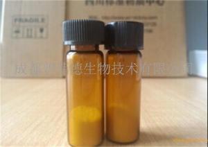 雷公藤次碱  wilforine 11088-09-8 纯度大于98%产品图片