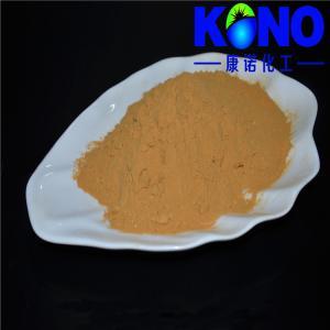褐藻多糖硫酸酯