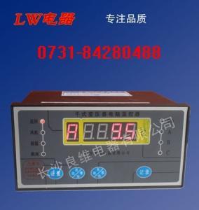 BWD-3K320B干式变压器电脑温控仪产品图片
