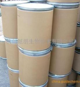 胞苷 5'-磷酸二钠盐产品图片
