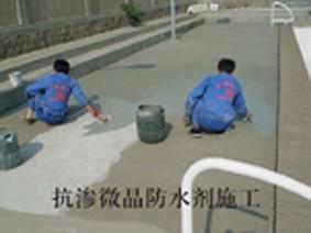 混凝土结晶型抗渗微晶防水剂10%