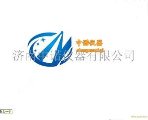 济南中诺仪器有限公司公司logo