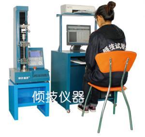 QJ210纸张剥离强度试验机产品图片