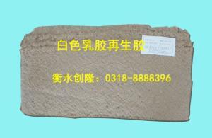 再生胶-环保无味异戊二烯再生胶-创隆PP再生胶质量上乘产品图片
