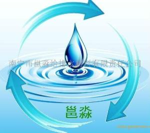 南宁市邕淼给排水材料有限责任公司公司logo