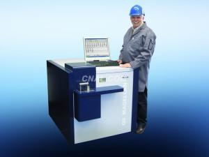 德国布鲁克高端立式真空型直读光谱仪,Q8直读光谱仪产品图片