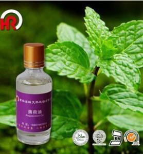 纯 薄荷油methol liquid   生产厂家  质量好 品质高 价格低 产品图片