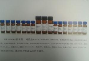 地黄苷D  标准品
