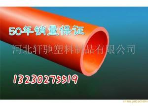 陕西MPP电力管-西安MPP电力管厂家-铜川MPMPP电力管生产厂家产品图片