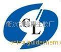 衡水创隆贸易有限公司公司logo