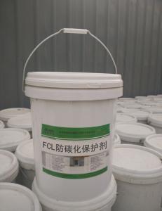 瓷砖防盐害涂料 渗透结晶型防水剂