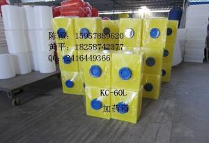 厂家直销kc-60清洗水箱,方形污水桶40L产品图片