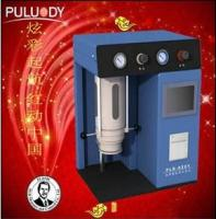 油液颗粒分析仪