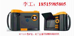 北京天瑞博源科技有限公司公司logo