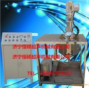 HSCT-G(药厂实验室研发专用小型超声波提取机)详细参数