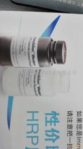 GHRH试剂盒供应
