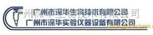 广州市深华生物技术有限公司公司logo