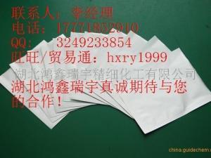 优惠、用途N-Boc-4-哌啶甲醇
