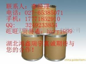 优惠、用途N-Boc-3-哌啶甲酸乙酯