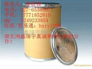 优惠、用途N-Boc-2-哌啶甲酸