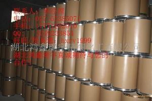 优惠、用途5,6-二甲氧基茚酮