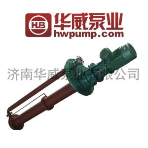 脫硫液下泵TLY65-250
