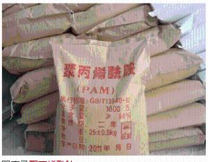 重庆聚丙烯酰胺