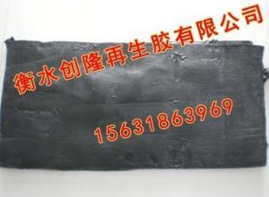 再生胶-高强力再生胶产品规格标准产品图片