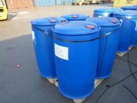 双癸基二甲基溴化铵产品图片