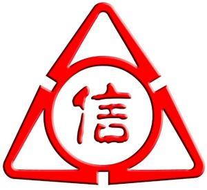 天津市嘉信技术工程公司公司logo