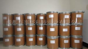 N-乙酰-硫代脯氨酸 产品图片