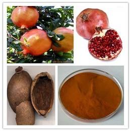 安石榴甙30% (石榴提取物)产品图片