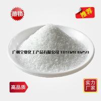 硬脂酰乳酸钠活性乳化剂厂家直销现货供应广东广州CAS18200-72-1产品图片