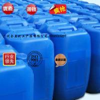 N-乙基吡咯烷酮品质保障厂家直销现货供应广东广州CAS2687-91-4产品图片