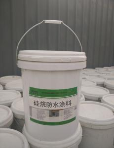 张家口混凝土硅烷浸渍剂 无机防腐剂