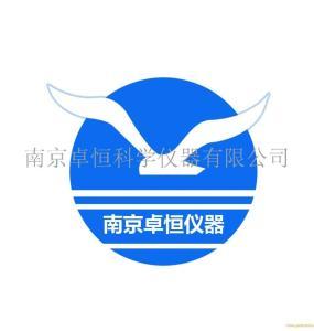 南京卓恒科学仪器有限公司公司logo