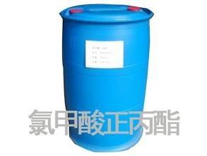 氯甲酸正丙酯