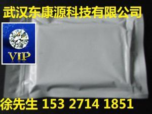11-alpha-羟基坎利酮精品原料药价格