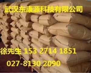 饲料酵母添加剂,产朊假丝酵母