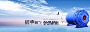 盐城腾飞环保科技有限公司公司logo