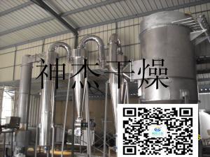 甲基硝酸胍专用气流干燥机
