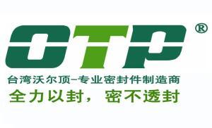 无锡沃尔顶密封技术开发有限公司公司logo