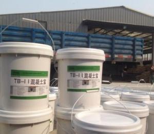 防碳化复合涂料 高性能水工涂料