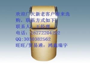 现货供应|马来酸罗格列酮RosiglitazoneMaleate(155141-29-0)